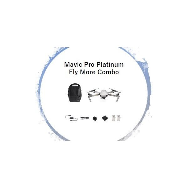 DJI Mavic Pro Platinum Fly More Combo  sorakara