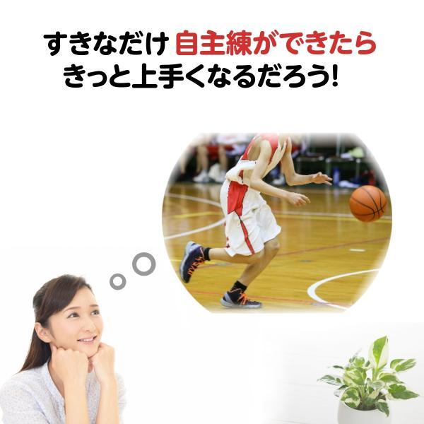 エアドリブル 最新版 バスケ ドリブル練習 室内 静か 低騒音 自主練 リビング Air Dribble おすすめ トレーニング お祝い 誕生日 プレゼント|soramame-system|07
