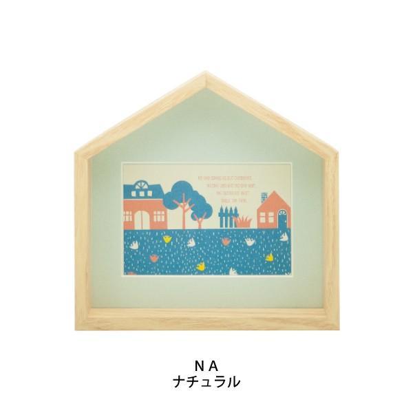 家族写真が可愛く飾れる フース ハウスフォトフレーム シングル横|soranew|04
