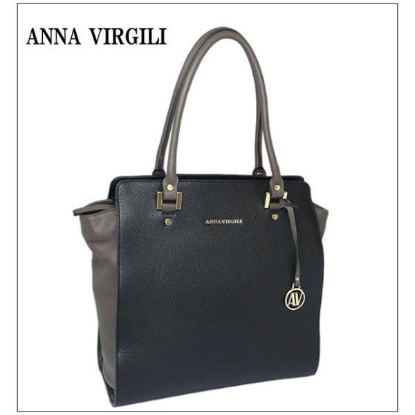 ANNA VIRGILI アンナ ヴィルジーリ トート バッグ 通勤 A4サイズ ブラック+グレイッシュブラウン 牛革型押し 109C イタリア製 Made in Italy