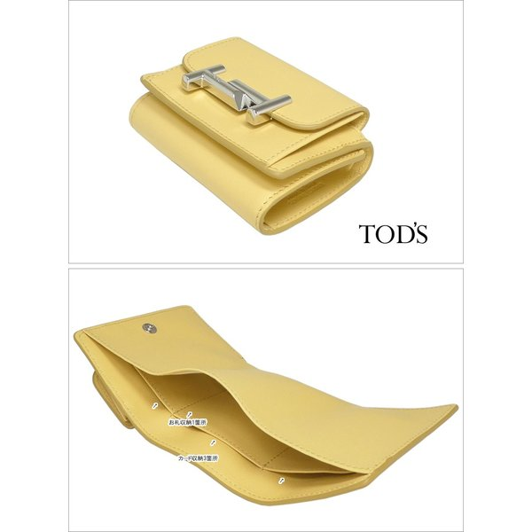 3509e07d6a5a ... TOD'S トッズ tods 三つ折り ミニ 財布 LEATHER FLAN イエロー XAWAMUB0000RLXG017 DOUBLE T  トリフォールド ウォレット ...