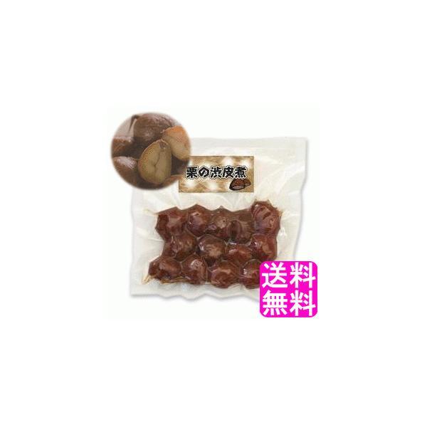 栗 渋皮煮 和栗 栗の渋皮煮 送料無料 ポイント消化