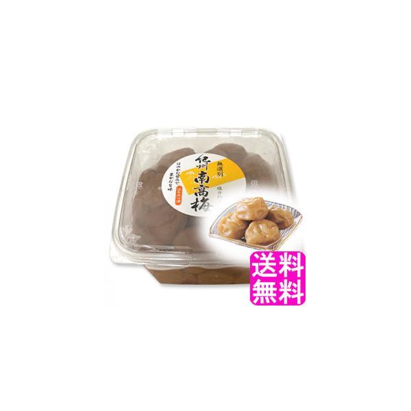 梅干し はちみつ漬け 完熟 南高梅はちみつ漬梅干し 1kg詰 送料無料 ポイント消化