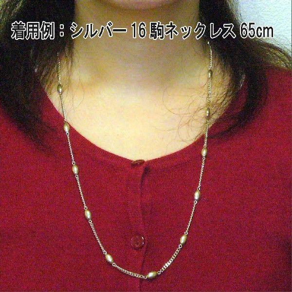 ゲルマニウムネックレス 肩こり 解消グッズ 健康 ギフト シルバー 日本製 オシャレ レディース|soseikan-ya|05
