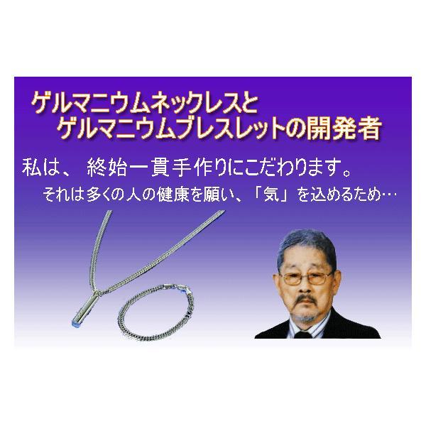 母の日父の日 ゲルマニウムネックレス 肩こり 解消グッズ 健康 シルバー2面喜平鎖 日本製 細め3.5ミリ幅 46センチ|soseikan-ya|06