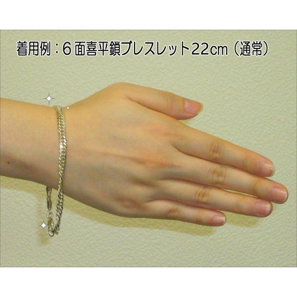 ゲルマニウム ブレスレット メンズ レディース ギフト 健康 シルバー6面喜平鎖 日本製 太め5ミリ幅 Gradeup|soseikan-ya|02