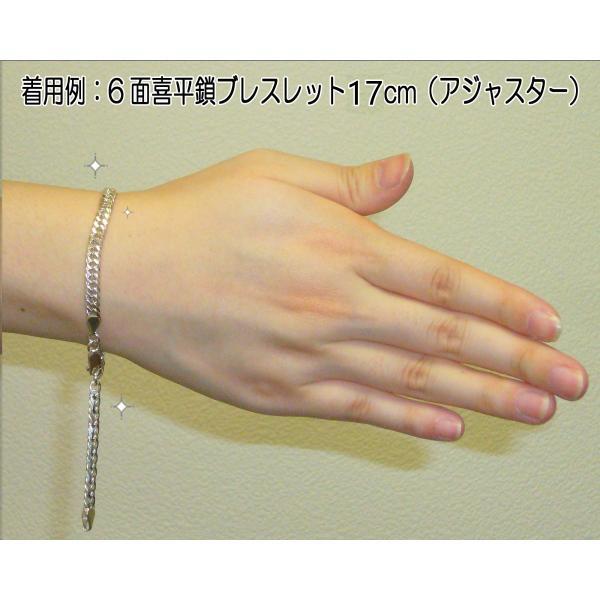 ゲルマニウム ブレスレット メンズ レディース ギフト 健康 シルバー6面喜平鎖 日本製 太め5ミリ幅 Gradeup|soseikan-ya|03
