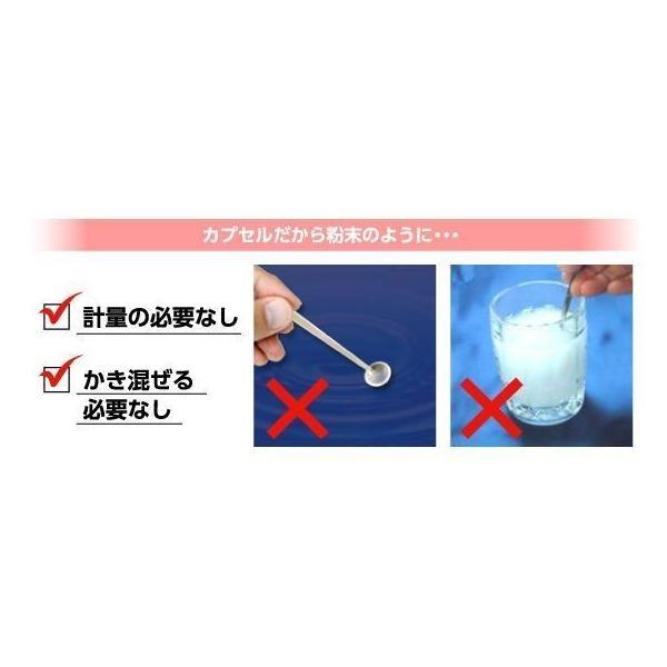 健康食品 飲む有機ゲルマニウム カプセル 250mg×10粒 日本製|soseikan-ya|04