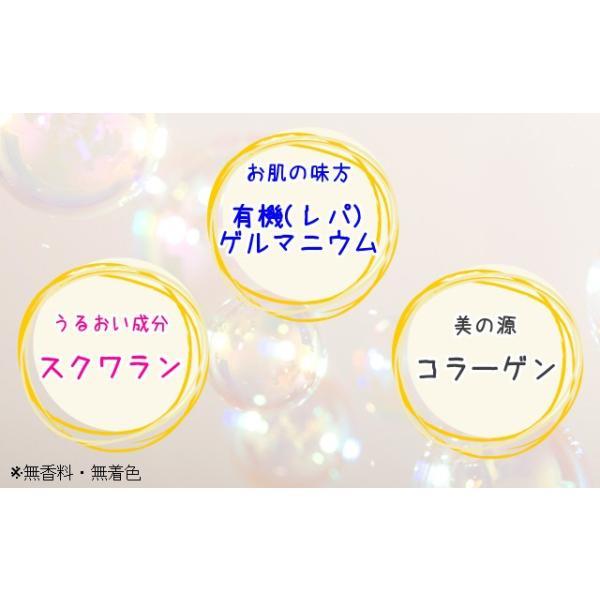 母の日父の日 ゲルマニウム化粧品 コスメ ギフト プレゼント クリーム 30g ゲルマニウム高濃度配合(Gradeup) 日本製 soseikan-ya 09