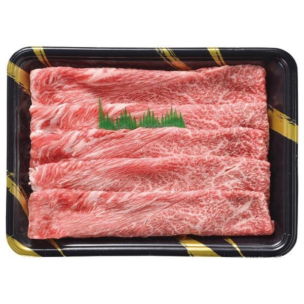 ノベルティ 記念品 三重県産 松阪牛しゃぶしゃぶ用