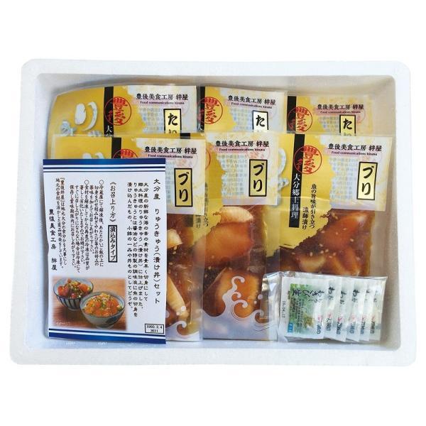 ノベルティ 記念品 大分 豊後「絆屋」真鯛とぶりの海鮮漬け丼  お歳暮/お礼