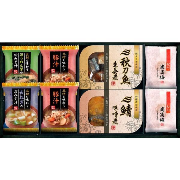 ノベルティ 記念品 三陸産煮魚&おみそ汁・梅干しセット  複数お届け/包装