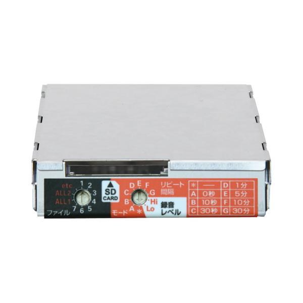 SDU-300 ユニペックス SDレコーダーユニット スーパーメガホン(TWB-300)用 [ SDU300 ]