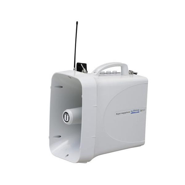 TWB-300 UNI PEX ユニペックス 拡声器 防滴 ワイヤレスメガホン 300MHz (シングル ワイヤレスチューナー 1台付) [ TWB300 ]