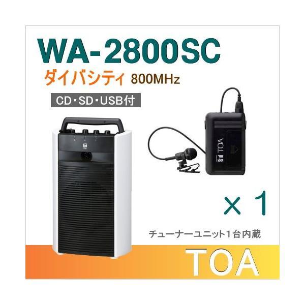 TOA ワイヤレスアンプ WA-2800SC (CD・SD・USB付)(ダイバシティ)+タイピン型ワイヤレスマイク(1本)セット [ WA-2800SC-Gセット ]