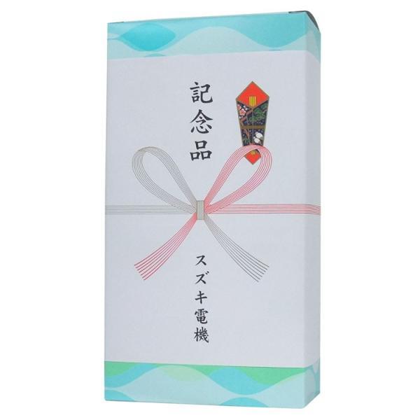 引っ越し 挨拶 品物 ギフト 花王キュキュットギフトセット(のし付き)(2箱1,000円) sosinadepot 04