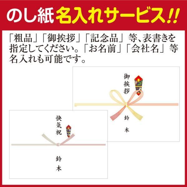 引っ越し 挨拶 品物 ギフト 花王キュキュットギフトセット(のし付き)(2箱1,000円) sosinadepot 05