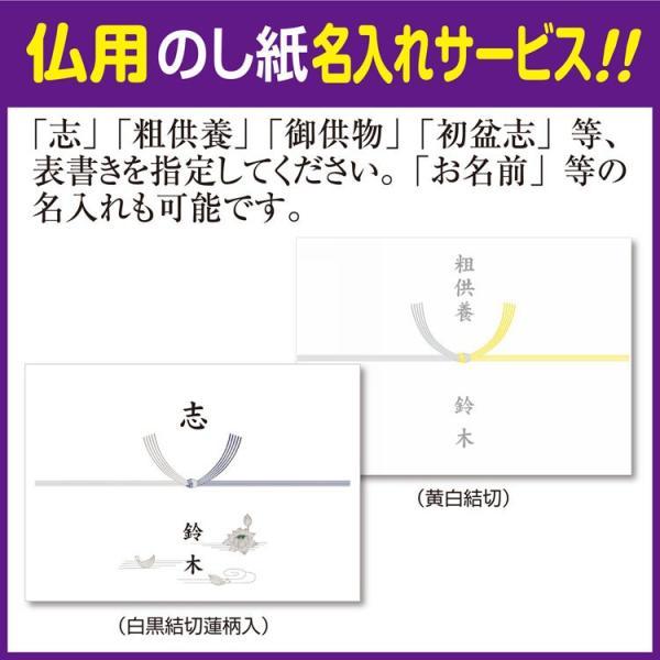 引っ越し 挨拶 品物 ギフト 花王キュキュットギフトセット(のし付き)(2箱1,000円) sosinadepot 06