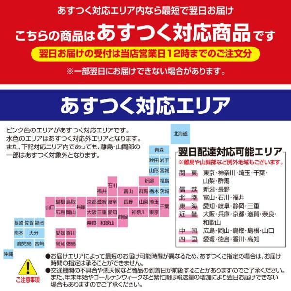 引っ越し 挨拶 品物 ギフト 花王キュキュットギフトセット(のし付き)(2箱1,000円) sosinadepot 07