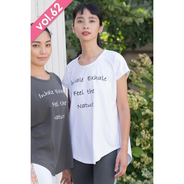 MIKANO ミカノ MIKALANCE ミカランセ エアリーTシャツ V61 61735【フィットネス ウェア】