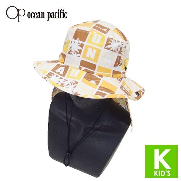 OP(OCEAN PACIFIC) オーシャンパシフィック 子供 キッズ 男の子 女の子 サーフハット(サンシェード付き) 568902【帽子 マリンハット 水着 紫外線防止 夏用】