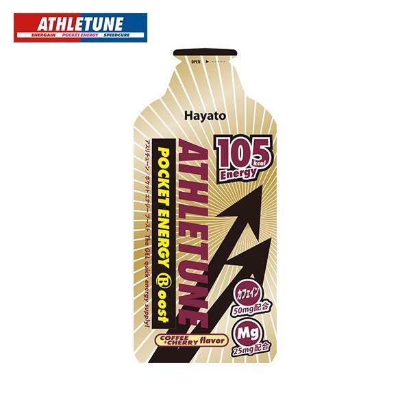 ATHLETUNE(アスリチューン) POCKET ENERGY Boost (ポケットエナジーブースト) コーヒー+チェリー味 1個(47g) トレイルランニング 補給食、行動食、エネルギー補