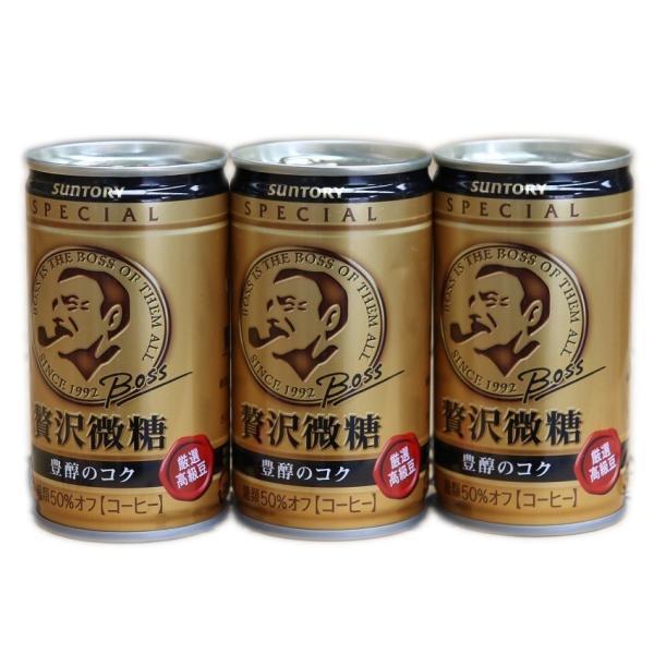 ポイント消化 よりどり ボス2ケースセット60本販売 サントリー缶コーヒー BOSSシリーズ 165g缶 sotome 03