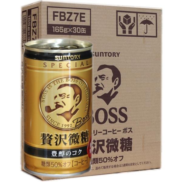 ポイント消化 よりどり ボス2ケースセット60本販売 サントリー缶コーヒー BOSSシリーズ 165g缶 sotome 04