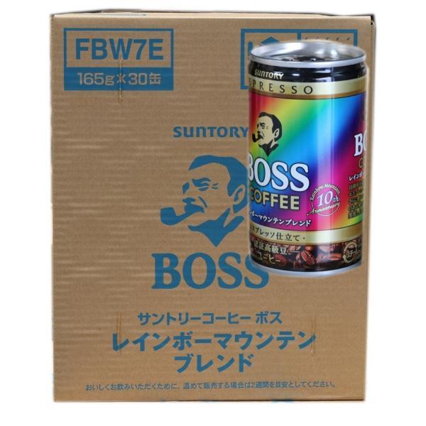 ポイント消化 よりどり ボス2ケースセット60本販売 サントリー缶コーヒー BOSSシリーズ 165g缶 sotome 05