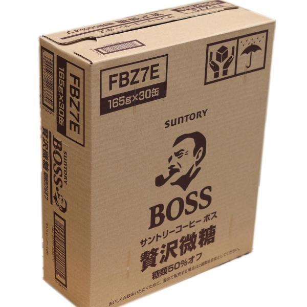 ポイント消化 サントリーBOSS「贅沢微糖」 缶コーヒー:165g缶×30本ケース売|sotome|02