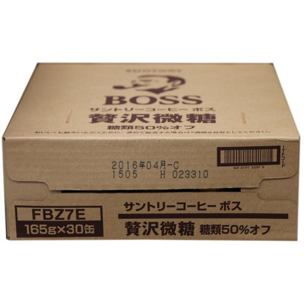 ポイント消化 サントリーBOSS「贅沢微糖」 缶コーヒー:165g缶×30本ケース売|sotome|03