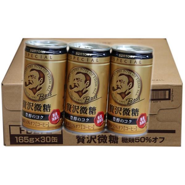 ポイント消化 サントリーBOSS「贅沢微糖」 缶コーヒー:165g缶×30本ケース売|sotome|04