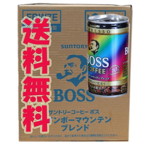 ポイント消化に サントリーBOSS「レインボマウンテン」 缶コーヒー:165g缶 30本ケース売|sotome