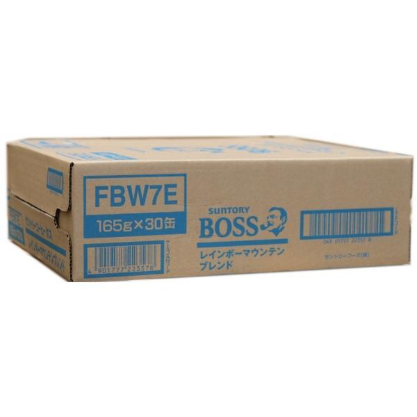 ポイント消化 サントリーBOSS「レインボマウンテン」 缶コーヒー:165g缶 30本ケース売|sotome|03