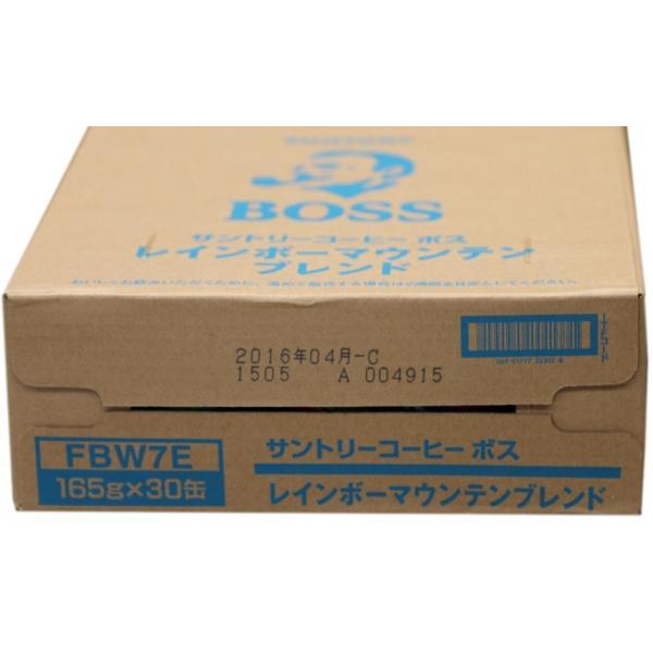 ポイント消化に サントリーBOSS「レインボマウンテン」 缶コーヒー:165g缶 30本ケース売|sotome|05