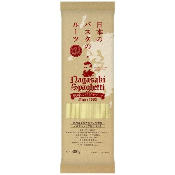 長崎スパゲッチー 300g×10袋 3.0kgセット|sotome