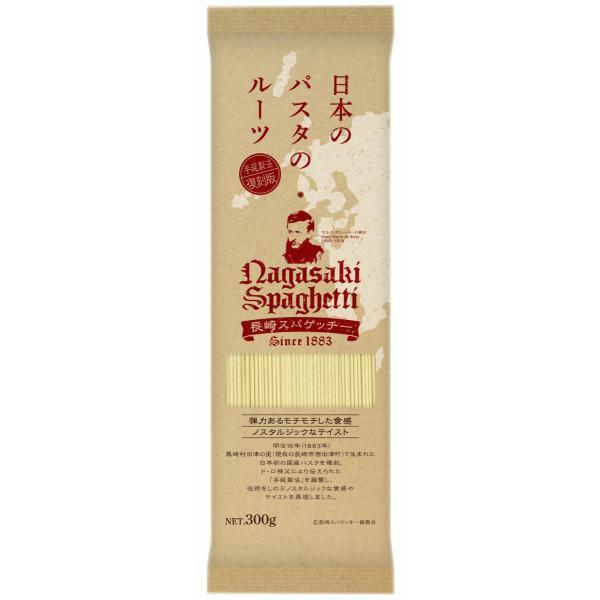 長崎スパゲッチー 300g×5袋  1.5kgセット|sotome