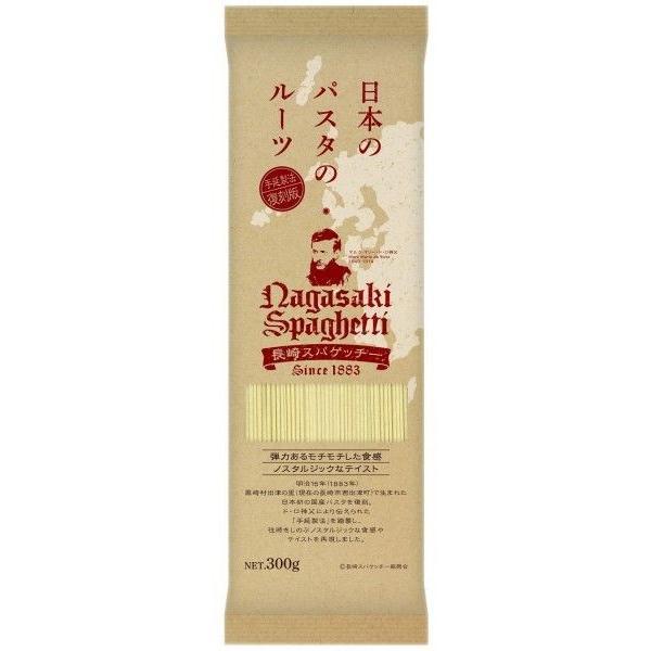 送料無料 長崎スパゲッチー 300g×20 たっぷり6.0kgセット sotome