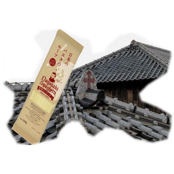 長崎スパゲッチー 300g×10袋 3.0kgセット|sotome|04