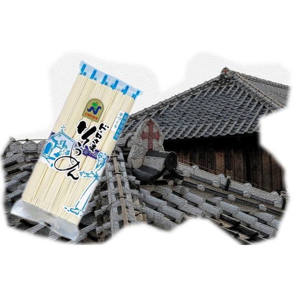長崎県産 外海地区産 ドロさまそうめん 300g×20  たっぷり6kg|sotome|03