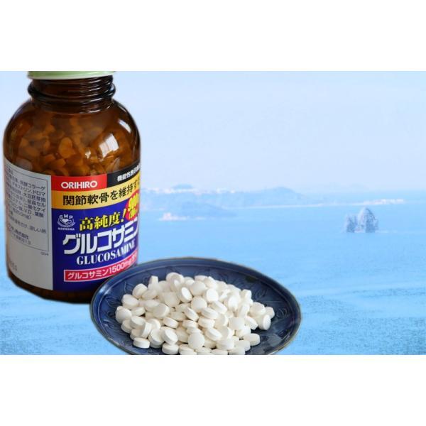 謝恩特価 オリヒロ 高純度グルコサミン粒徳用 900粒(90日分)|sotome