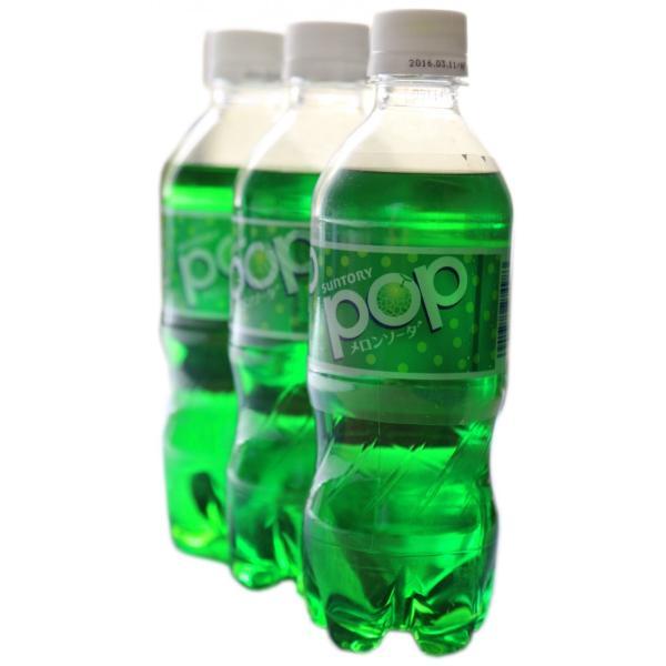 ポイント消化に POPメロンソーダ:サントリー  430mlペットボトル ケース売 自販機専用 sotome