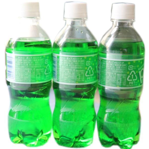 ポイント消化に POPメロンソーダ:サントリー  430mlペットボトル ケース売 自販機専用 sotome 03