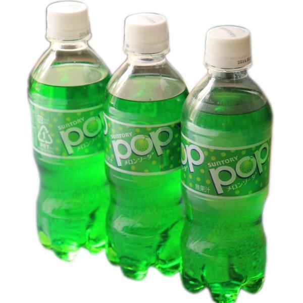 ポイント消化に POPメロンソーダ:サントリー  430mlペットボトル ケース売 自販機専用 sotome 04
