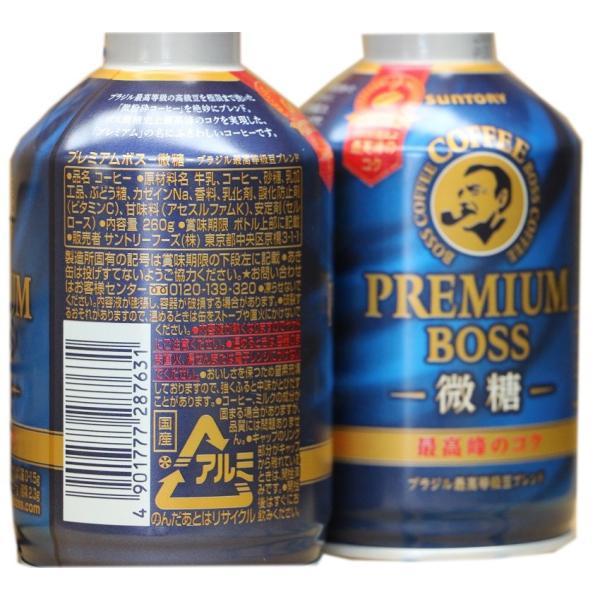 ポイント消化 サントリー 缶コーヒー プレミアムBOSS 微糖 260g缶 24本ケース販売|sotome|02