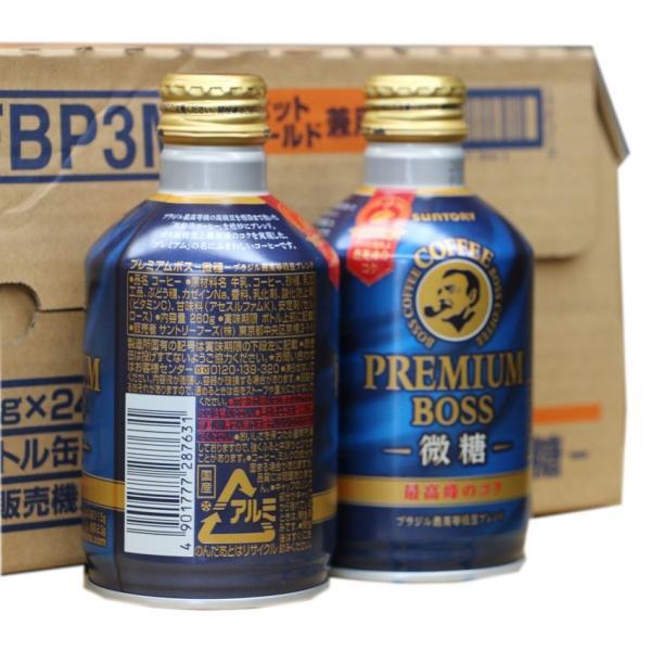 ポイント消化 サントリー 缶コーヒー プレミアムBOSS 微糖 260g缶 24本ケース販売|sotome|03