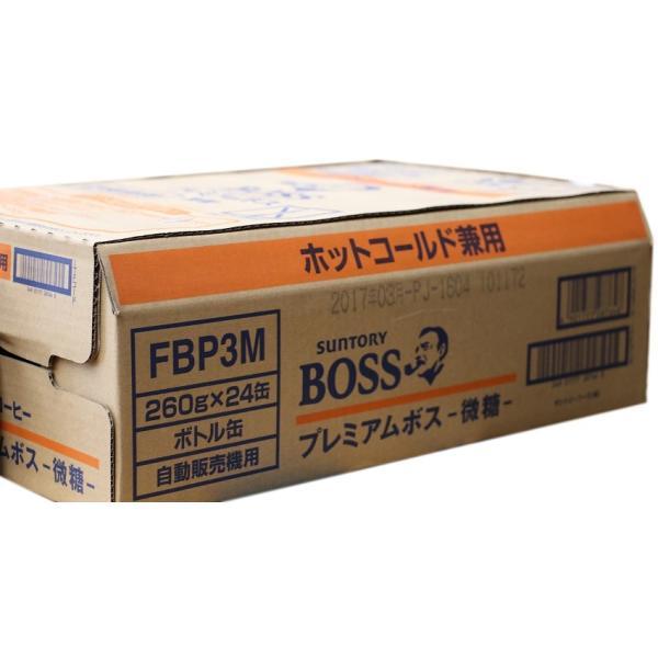 ポイント消化 サントリー 缶コーヒー プレミアムBOSS 微糖 260g缶 24本ケース販売|sotome|05