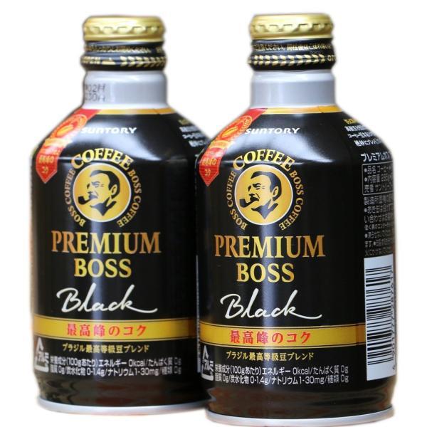 ポイント消化に サントリー 缶コーヒー プレミアムBOSS ブラック 285g缶 24本ケース販売|sotome
