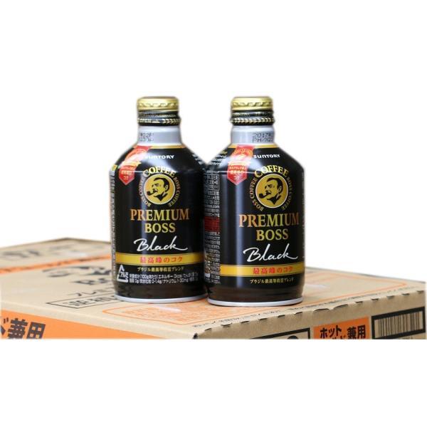 ポイント消化に サントリー 缶コーヒー プレミアムBOSS ブラック 285g缶 24本ケース販売|sotome|03