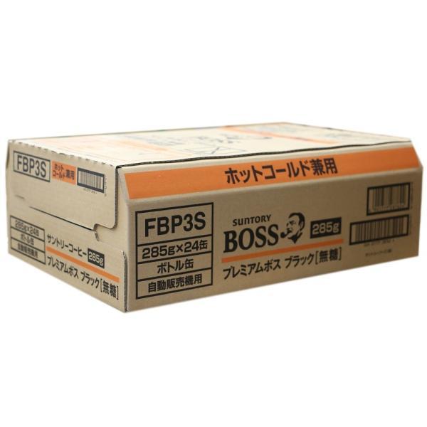 ポイント消化に サントリー 缶コーヒー プレミアムBOSS ブラック 285g缶 24本ケース販売|sotome|05